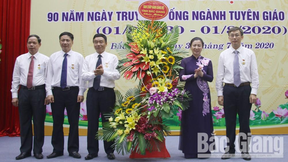Ban Tuyên giáo Tỉnh ủy Bắc Giang kỷ niệm 90 năm Ngày truyền thống và trao Kỷ niệm chương 'Vì sự nghiệp Tuyên giáo'